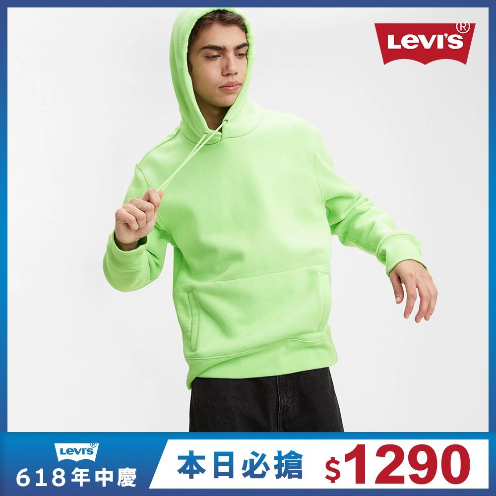 Levis 男款 口袋帽T 滑板系列 青蘋綠