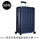 Rimowa Essential Check-In L 30吋行李箱 (霧藍色) product thumbnail 1