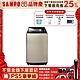 SAMPO聲寶 17公斤 窄身PICO PURE變頻洗衣機 ES-L17DP(Y1) 香檳金 product thumbnail 2