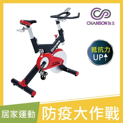 【強生Chanson】CS-3005 競速飛輪健身車
