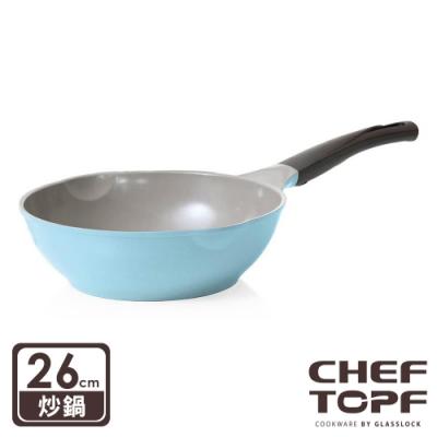 韓國 Chef Topf 玫瑰薔薇系列26 公分不沾炒鍋