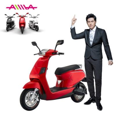 【AIMA 愛瑪】瑪蘭 電動自行車 電動車(48V鉛酸 防盜鎖 前後避震 倒車功能)