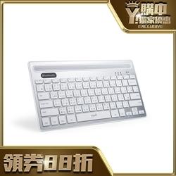 E-books Z8多功能支架藍牙無線鍵盤