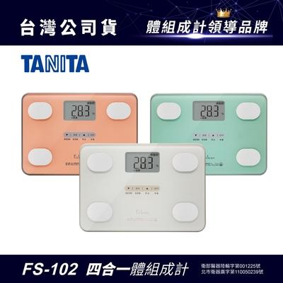日本TANITA 四合一體組成計 FS-102 (三色任選)-台灣公司貨