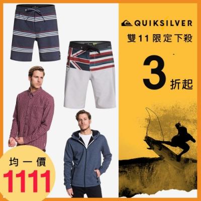 【雙11限定】QUIKSILVER 精選男款均一價$1111 (任選) (尺寸S-L)