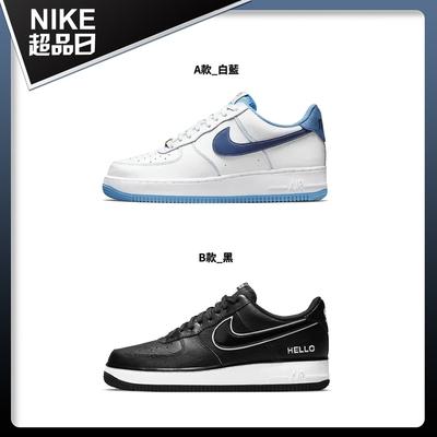 【時時樂限定】NIKE AIR FORCE 1 男休閒鞋(多款任選)