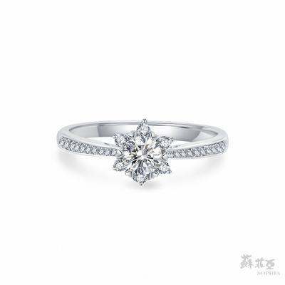 SOPHIA 蘇菲亞珠寶 - 摘星 0.30克拉 18K白金 鑽石戒指