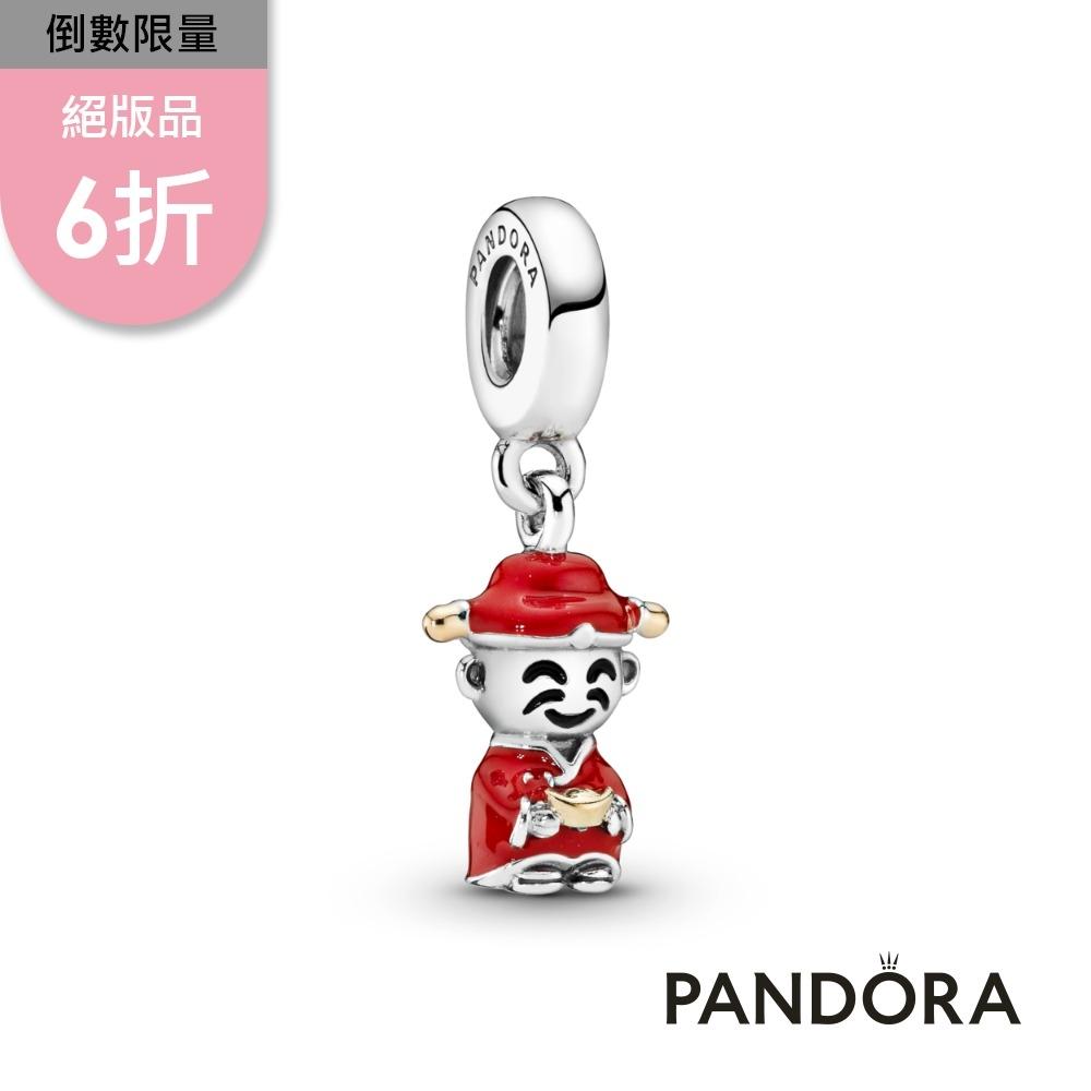 【Pandora官方直營】財神爺串飾