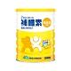 【補體素】優蛋白原味 750公克(乳清蛋白+白胺酸) product thumbnail 2