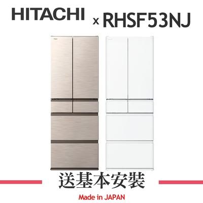 (8/1-31送2%超贈點)HITACHI日立 527L 1級變頻6門電冰箱 RHSF53NJ