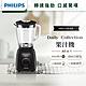 飛利浦PHILIPS Daily Collection果汁機HR2105/95 product thumbnail 1