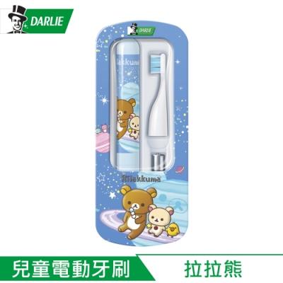 黑人 拉拉熊造型兒童電動牙刷(藍)