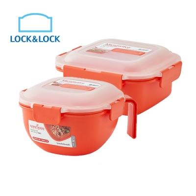 [買大送小] 樂扣樂扣可蒸可煮PP微波保鮮盒/握把湯碗/1.0L 送正方形1.1L