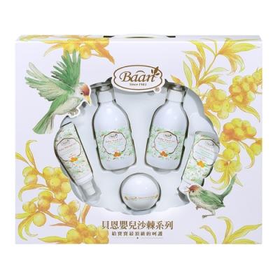 【德國貝恩 Baan】嬰兒沙棘禮盒(5件組)