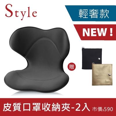[4/29-5/17★現省1020元]Style SMART 美姿調整椅-輕奢款- 黑