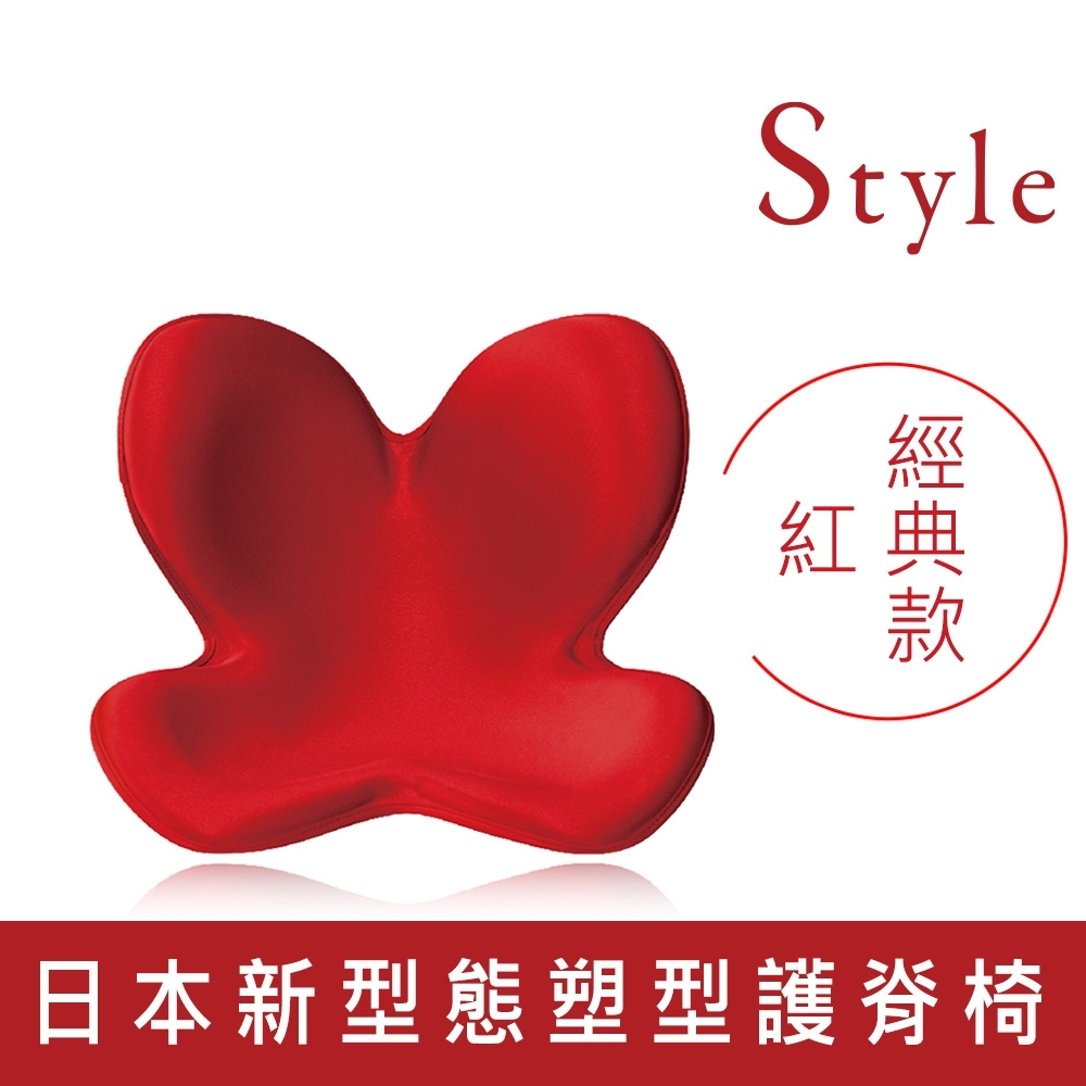 [4/29-5/17★現省600元]Style Body Make Seat Standard 美姿調整椅- 紅色