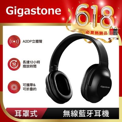 Gigastone H1 耳罩式無線藍牙耳機