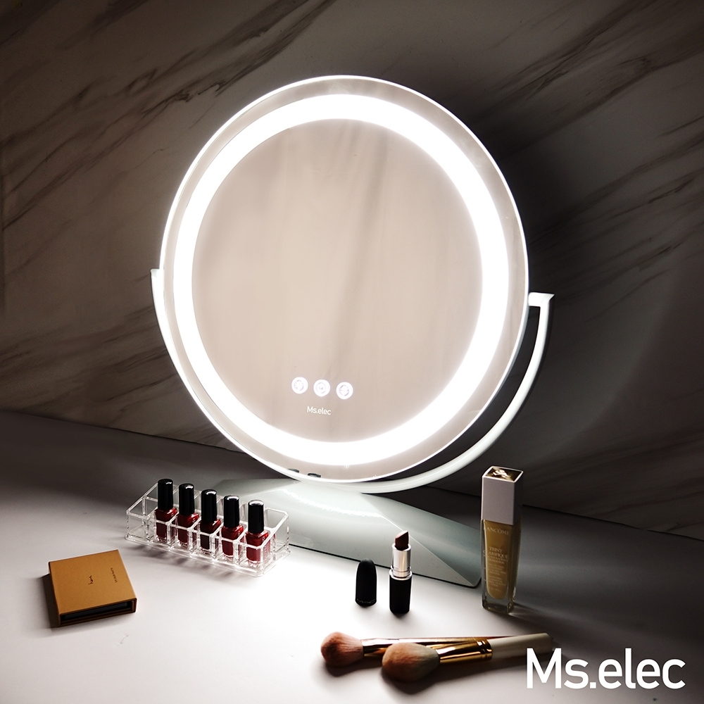 Ms.elec米嬉樂 慕月LED環燈化妝鏡 三色補光 燈泡鏡 桌鏡 好萊塢鏡
