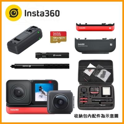 Insta360 ONE R 雙鏡頭套組 (東城代理商公司貨) 完美全配組