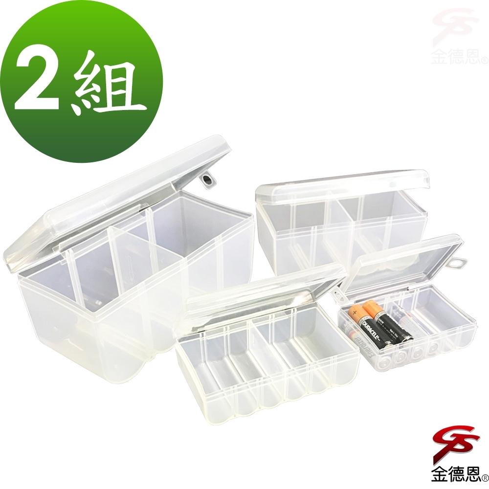 金德恩 2組超實用曲線型電池分類收納保存盒