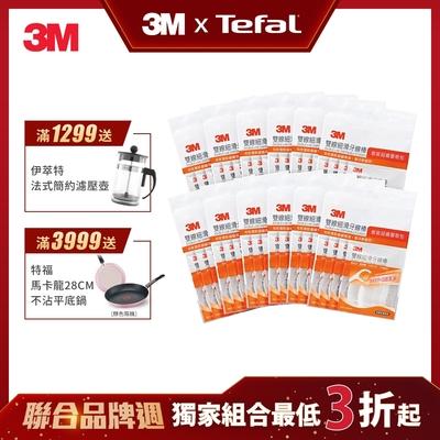 3M 雙線牙線棒量販包12包/共1536支