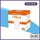 匠心 兒童3D立體口罩S-粉色(50入/1盒) product thumbnail 1
