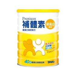 【補體素】優蛋白原味750公克