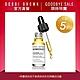 (限時特賣)【官方直營】Bobbi Brown 芭比波朗 Nº 75 控油淨化安瓶 product thumbnail 1