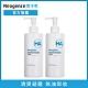 (買1送1)Neogence 霓淨思 玻尿酸保濕卸妝凝露300ml 2入組 product thumbnail 1