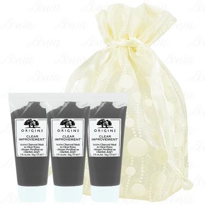 ORIGINS 品木宣言 泥娃娃活性碳面膜(15ml)*3旅行袋組