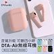 DTA-AIR雙耳無線藍芽耳機 通過NCC國家認證-安卓蘋果皆通用【觸控版】 product thumbnail 2