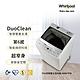 Whirlpool 惠而浦 7公斤 直立洗衣機 WM07PW product thumbnail 1
