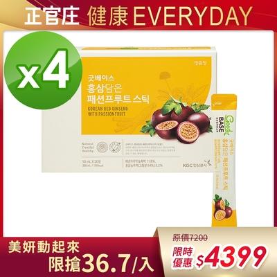 【正官庄】高麗蔘百香清淨飲(10mL*30包)*4盒