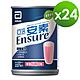 亞培 安素草莓少甜口味(237ml x24入) product thumbnail 2