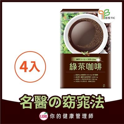 UDR 專利綠茶咖啡x4盒