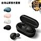 Yamaha TW-E3A 真無線藍牙 耳道式耳機 product thumbnail 1