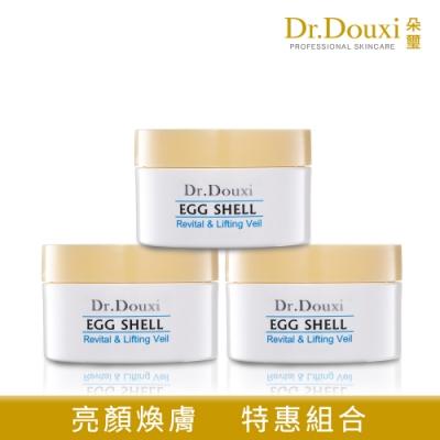 【Dr.Douxi朵璽】 賦活新生卵殼膜100g 3瓶入(團購組)