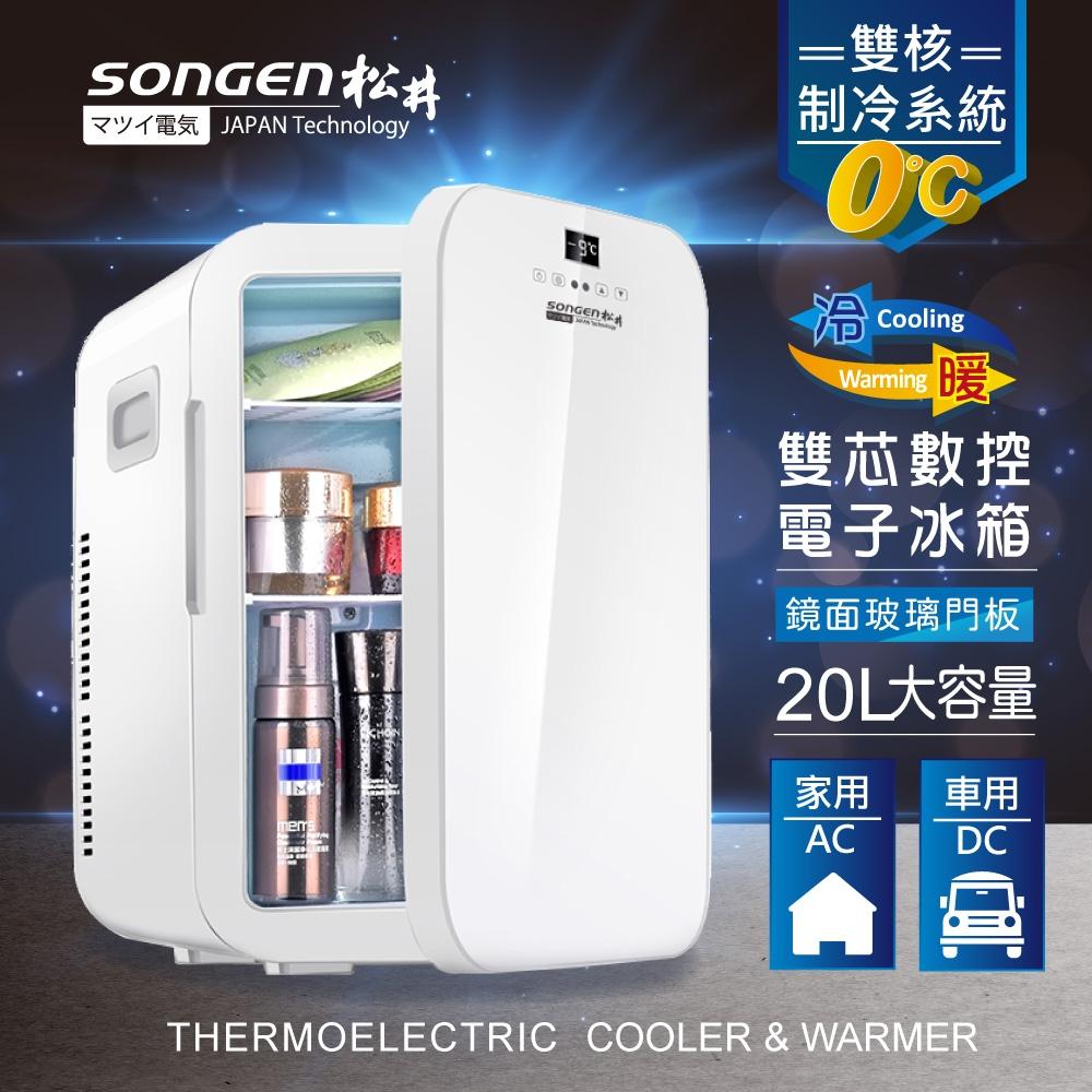 【日本SONGEN】松井雙核制冷數控電子行動冰箱(CLT-20L-EW)