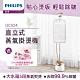 Philips 飛利浦 頂級直立五段式蒸氣掛燙機 GC524 (霧感金) product video thumbnail