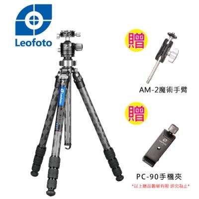 Leofoto徠圖 LQ324C+LH40R雪山紋多功能碳纖維三腳架 [含中軸全景雲台]