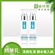 Dr.Hsieh 玻尿酸長效保濕精華乳50ml 2入組 product thumbnail 1