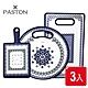 PASTON 多功能雙面防滑抗菌砧板三件組(雙面原創花色) product thumbnail 2