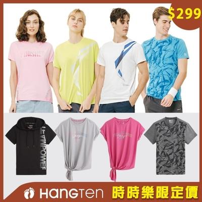 Hang Ten - 男女裝ThermoContro運動機能排汗短T-多款選