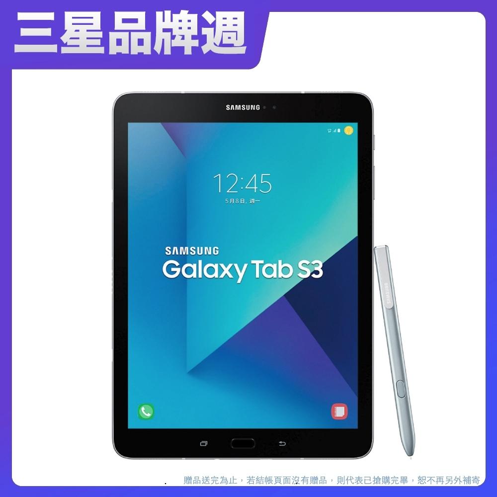 Samsung 三星 Galaxy Tab S3  T820 WIFI版平板電腦