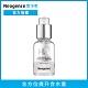 Neogence霓淨思 玻尿酸保濕原液30ml product thumbnail 1