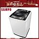 SAMPO 聲寶 15公斤經典系列定頻直立式洗衣機ES-H15F(W1) product thumbnail 1
