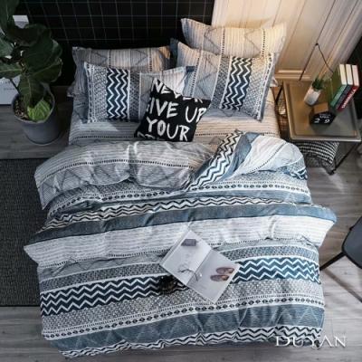 DUYAN竹漾 舒柔綿-單人床包枕套兩件組-波西米亞
