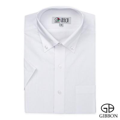 GIBBON 經典素面修身短袖襯衫‧白色