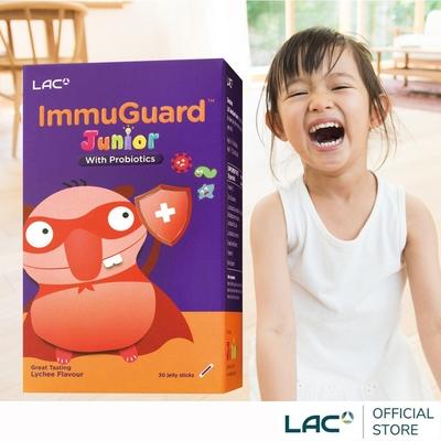 【LAC利維喜】兒童益護力果凍30包-荔枝口味(維生素C+E/鋅/葡萄籽)