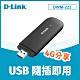 D-Link 友訊 DWM-222 4G LTE SIM卡 150Mbps 行動網路介面卡 product thumbnail 1